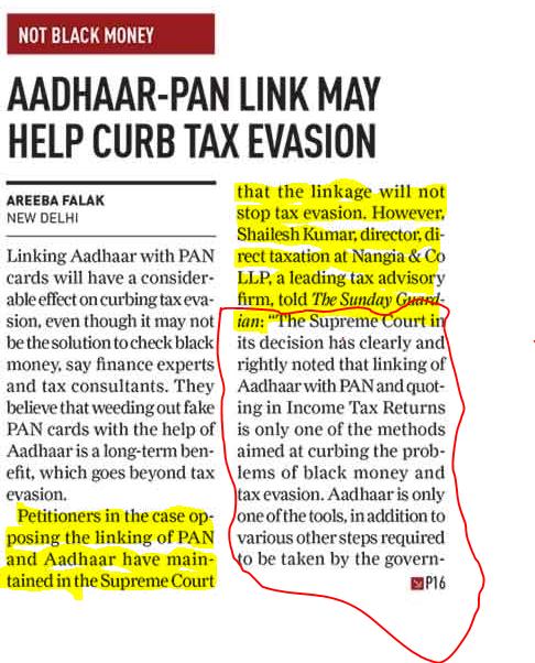 Aadhaar Card & Pan With Bank - Shailesh Kumar