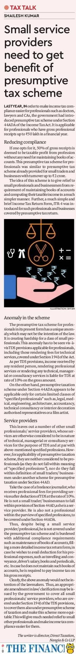 Small service providers need to get benefit of presumptive scheme: Shailesh Kumar