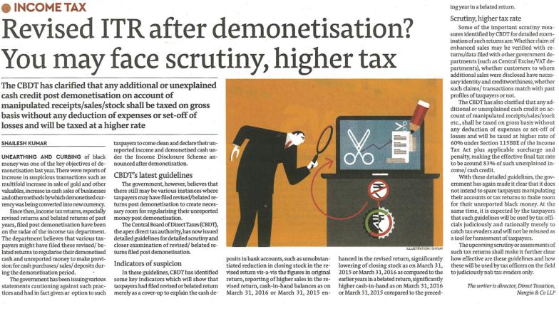 Revised ITR after demonetisation?