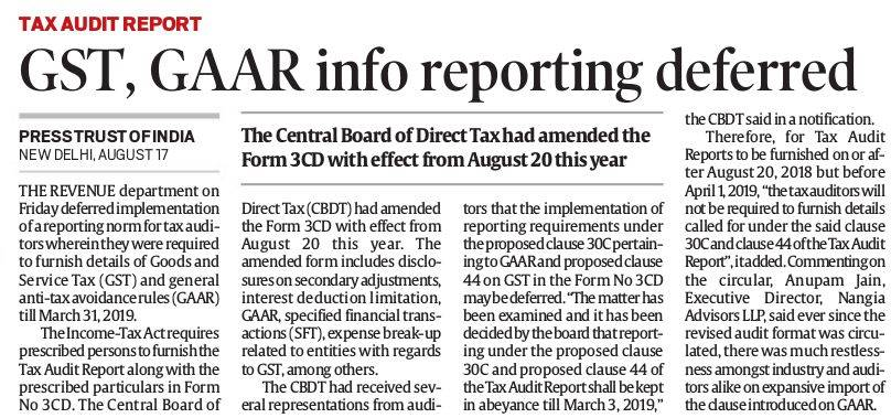 GAAR and GST reporting in tax audit deferred till 31 March - Rahul Jain