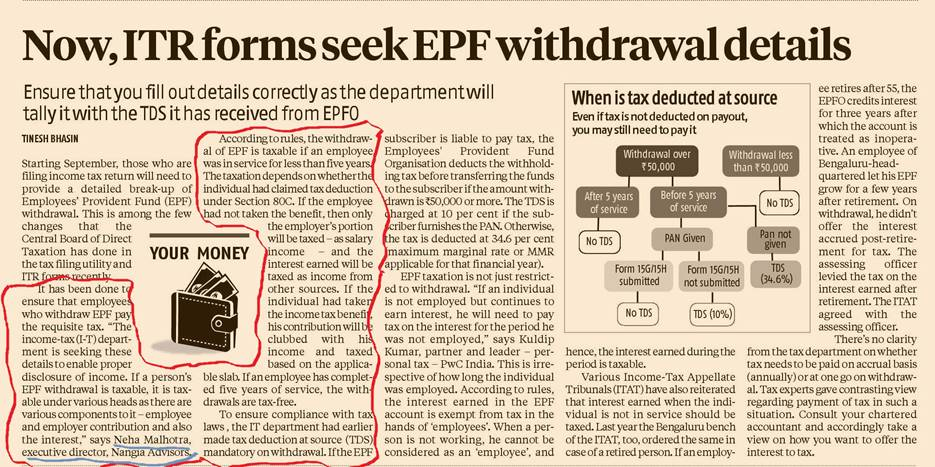 Now, ITR forms seek EPF withdrawal details