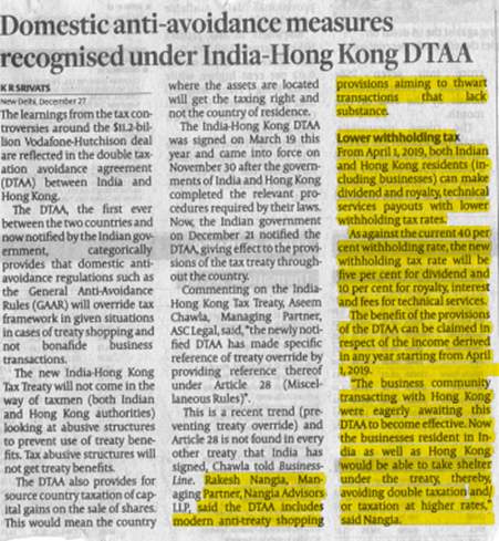 Domestic anti-avoidance measures recognised under India-Hong Kong DTAA