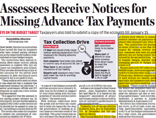 Assessees receive notices for missing advance tax payments
