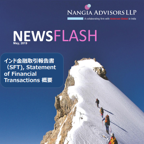 Japan-Desk-Newsflash