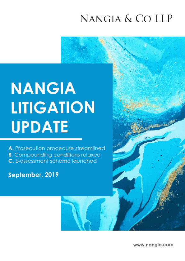 NEWSFLASH on recent updates from Litigation perspective
